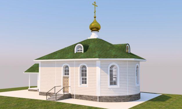 Преображенский храм в с. Самбек