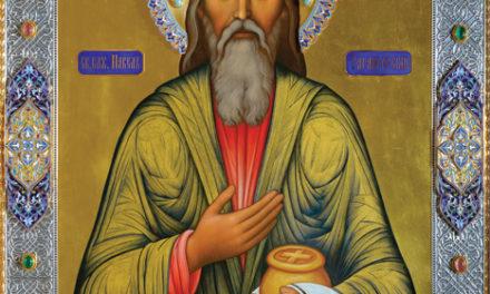 Тропарь и кондак святому праведному Павлу Таганрогскому