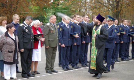 В Неклиновской лётной школе состоялось принесение торжественной клятвы новыми воспитанниками