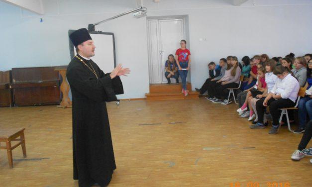 В средней школе с. Новобессергеневка в продолжение межрегионального форума «Шаг в будущее» прошёл внутришкольный форум
