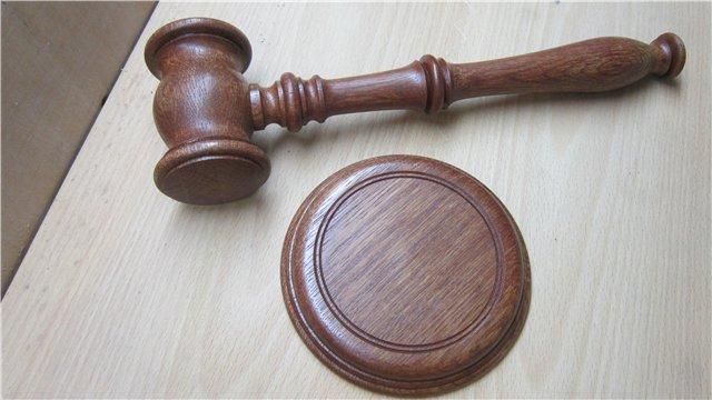 Молоток судьи своими руками