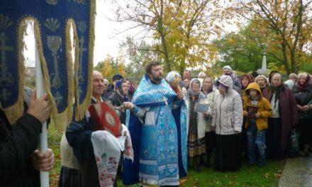 В Покровском приходе с. Натальевка отметили престольный праздник