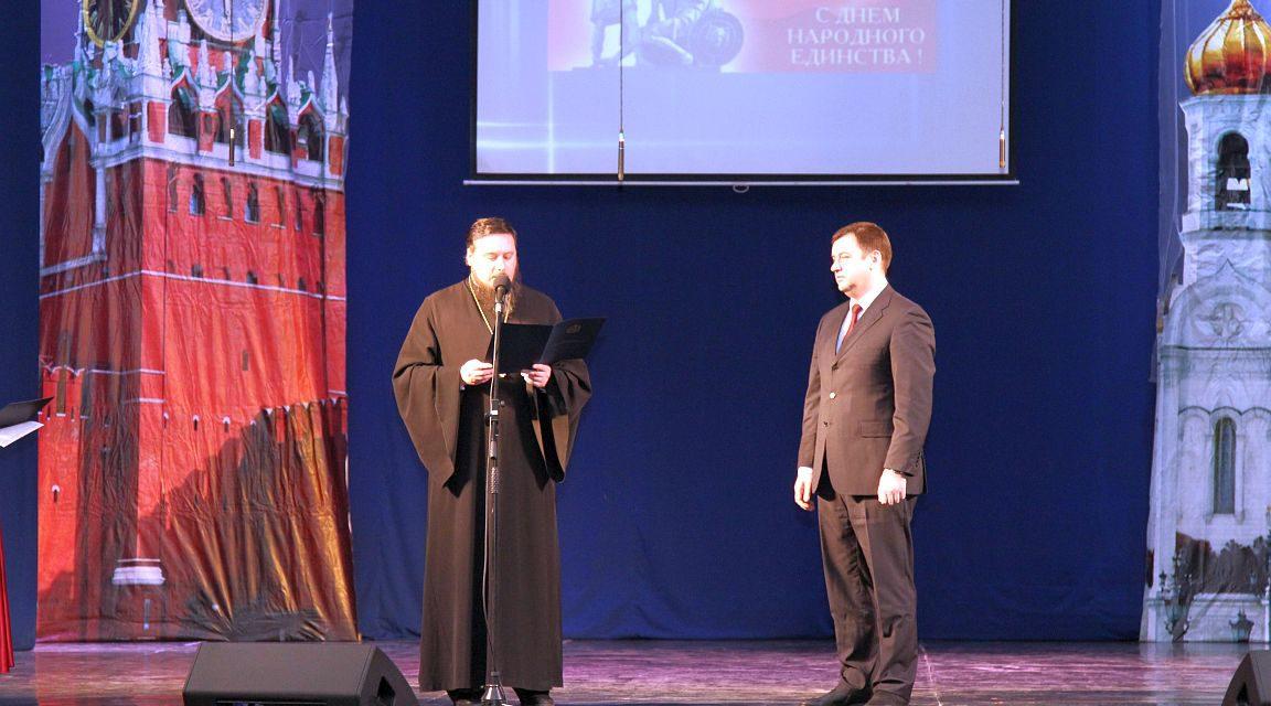 Священнослужители Таганрогского благочиния посетили концерт в честь Дня народного единства