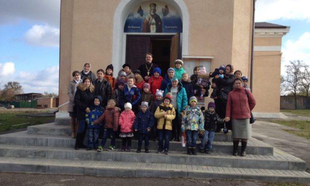 Приход святителя Николая Чудотворца с. Лакедемоновка посетили ученики воскресной группы храма Сергия Радонежского г. Таганрога