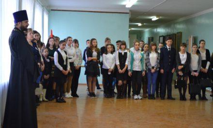 Клирики Таганрогского благочиния приняли участие в Межрегиональной историко-краеведческой конференции, посвящённой Дню народного единства
