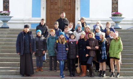 Молодые православные таганрожцы совершили паломническую поездку по святым местам г. Ростова-на-Дону