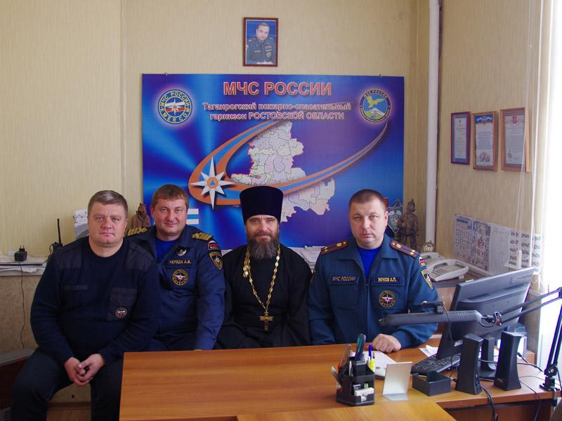 В ходе секционной работы Димитриевских чтений состоялось селекторное совещание с участием духовенства, окормляющего подразделения МЧС