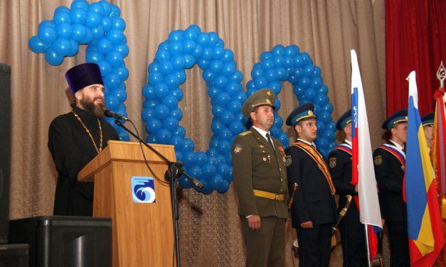 Помощник благочинного Таганрогского округа принял участие в торжествах по случаю столетней годовщины открытия авиапредприятия