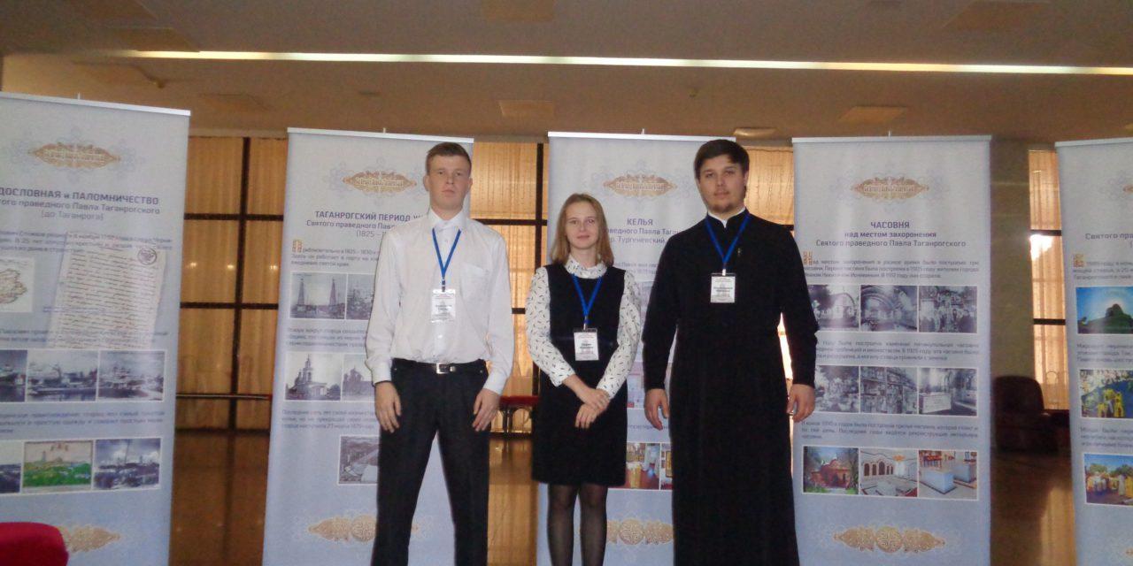 Представители Молодежного отдела Таганрогского благочиния провели выставку, посвященную праведному Павлу Таганрогскому