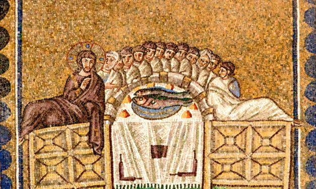 Богословские замечания по поводу канона Священного Писания