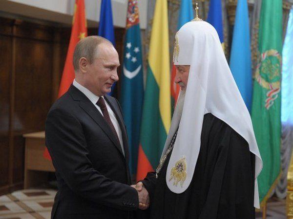 Святейший Патриарх Кирилл награжден орденом «За заслуги перед Отечеством» I степени