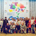 В Ростове открылся Международный фестиваль семейного кино «Вверх»