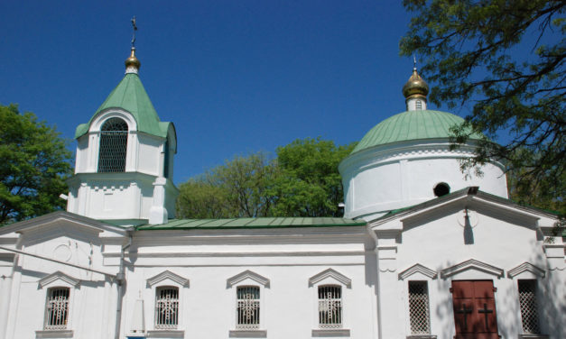 Храм Всех святых г.Таганрога