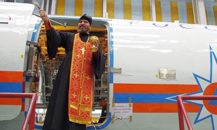 иерей Константин Галацан