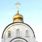 Георгиевская часовня