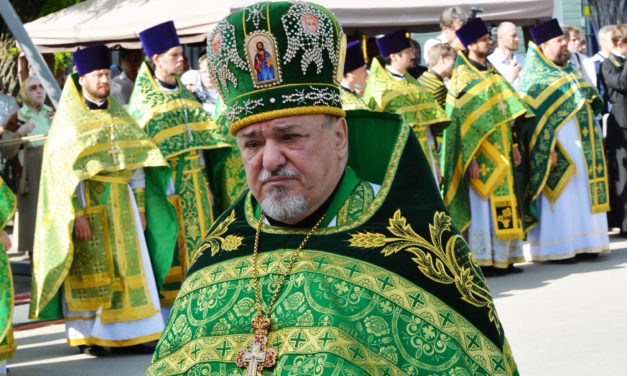 протоиерей Александр Клюнков
