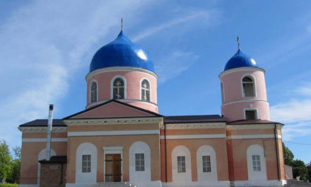 Никольский храм с. Лакедемоновка