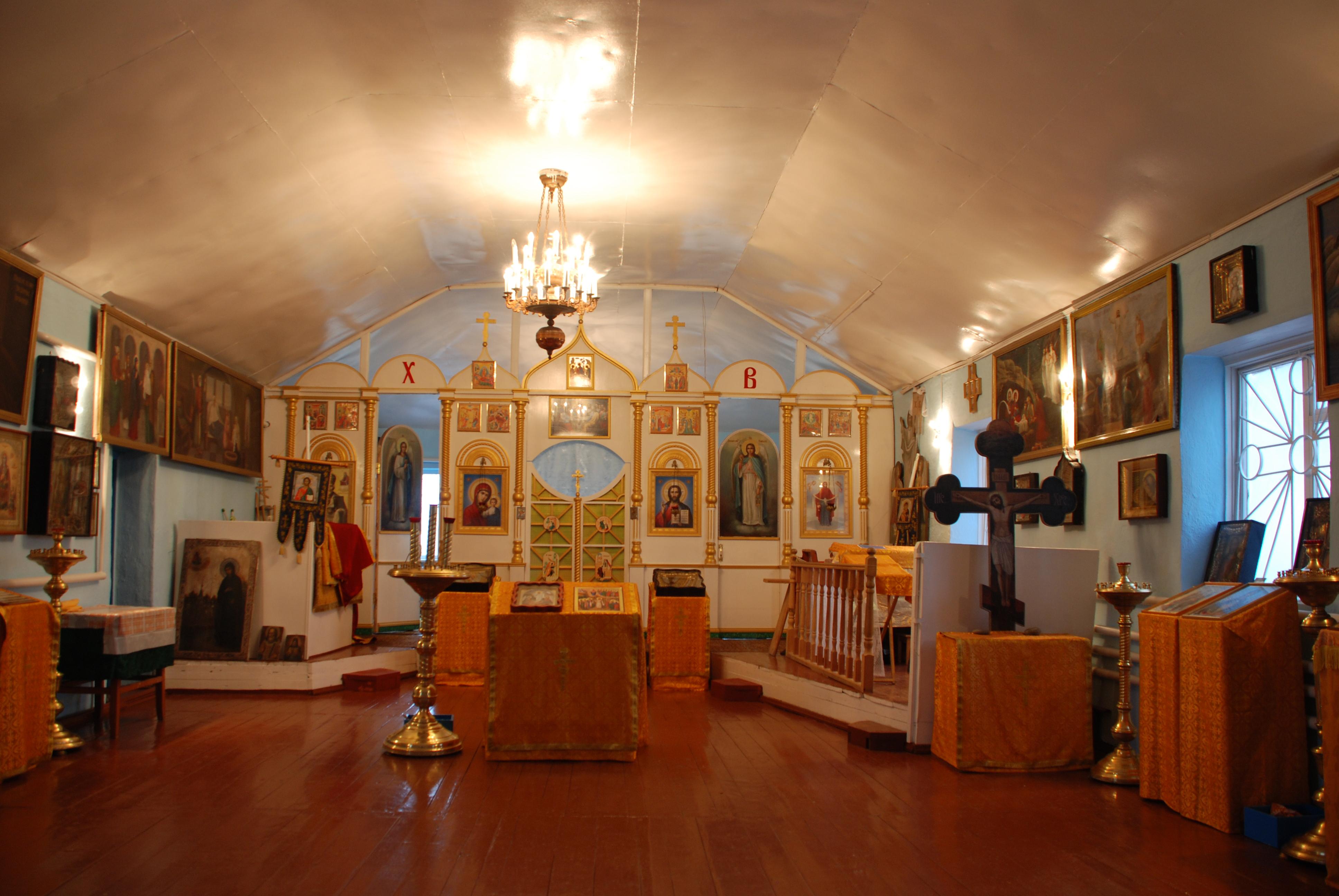 natalevka