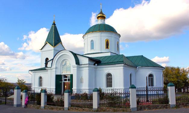 Никольский храм с. Николаевка