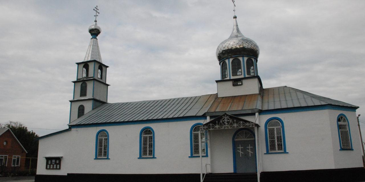 Вознесенский храм с. Новобессергеневка
