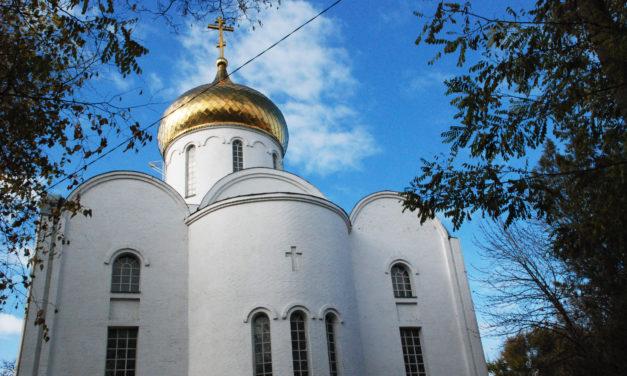 Одигитриевский храм г.Таганрога