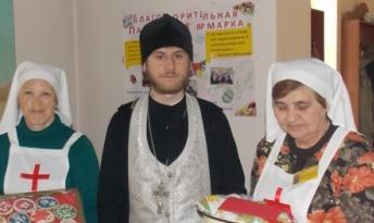 иерей Михаил Олексив