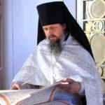 иеромонах Герман (Погорелов)