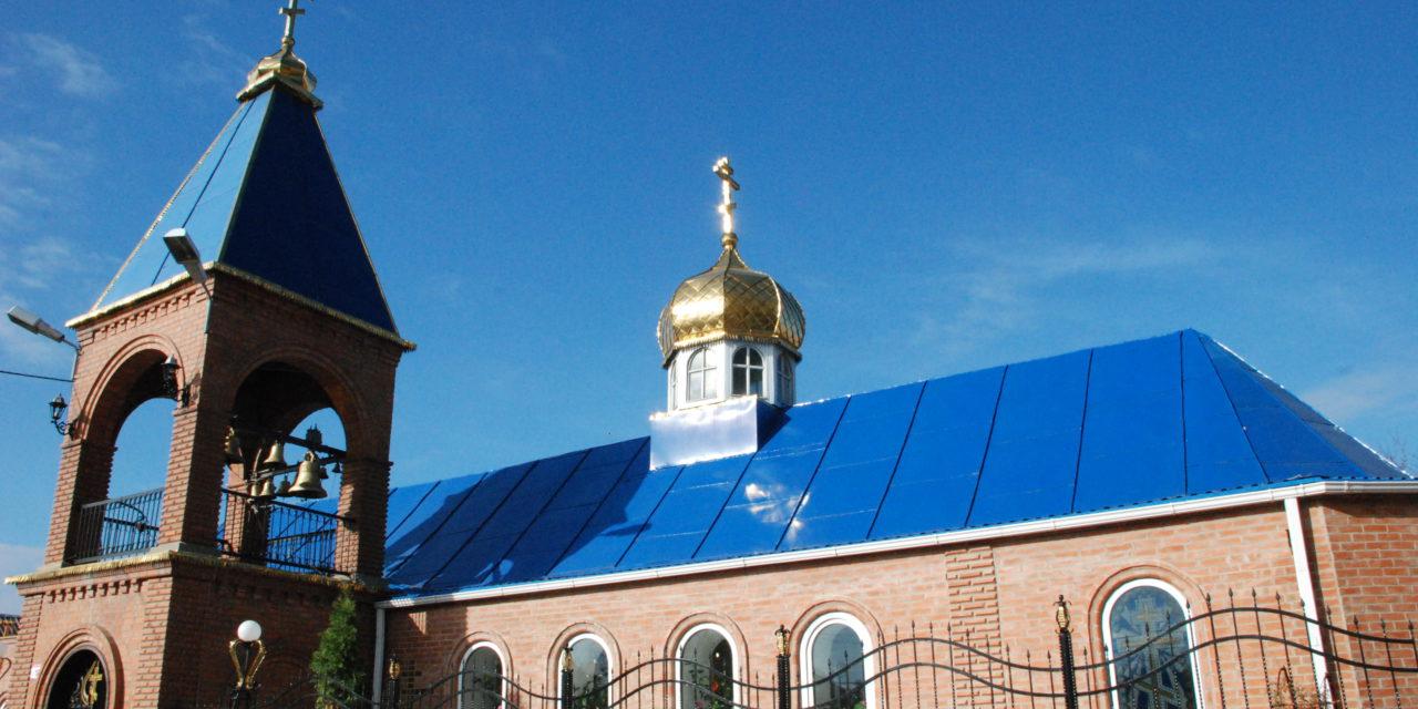 Храм Рождества Пресвятой Богородицы г. Таганрога