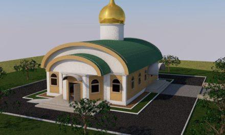 Серафимовский храм Таганрога