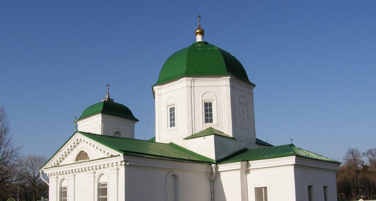 Всехсвятский храм с. Синявское