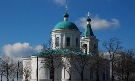 Крестовоздвиженский храм с. Троицкое