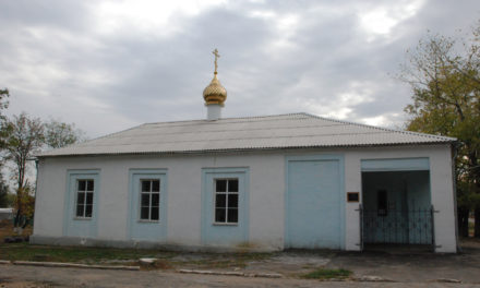 Храм Феодоровской иконы Божией Матери с. Федоровка