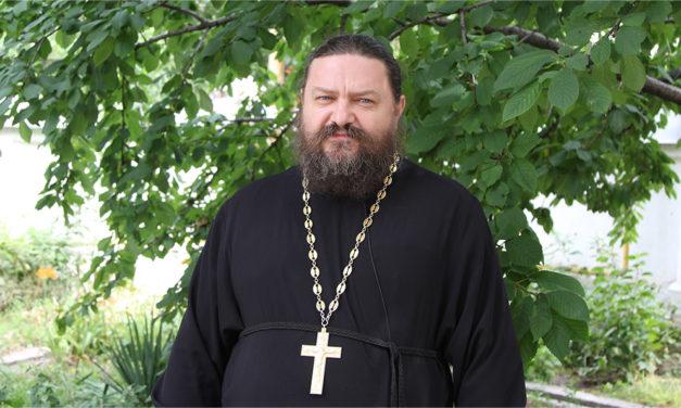 протоиерей  Константин Федосеев
