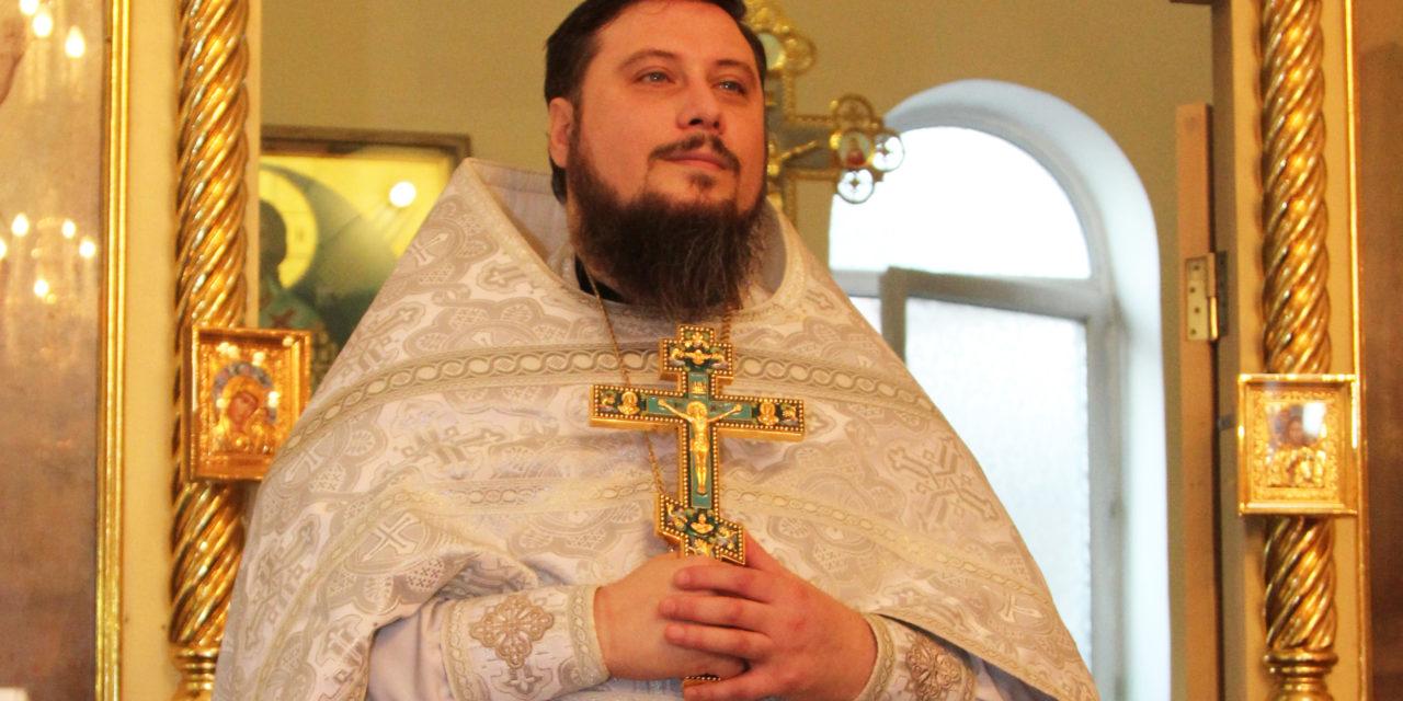 Рождественское поздравление благочинного таганрогского округа протоиерея Алексея Лысикова