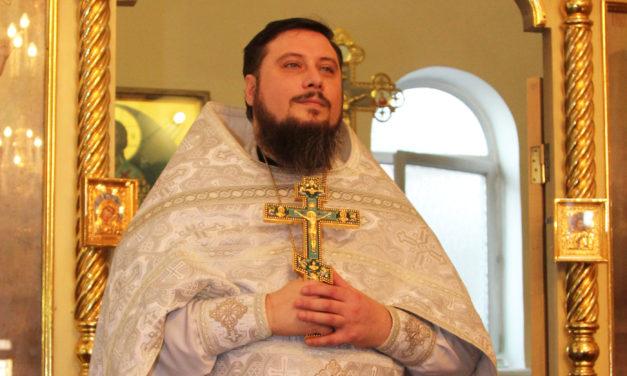 Благочинный приходов Таганрогского округа протоиерей Алексей Лысиков