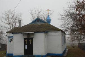 natalevka-1