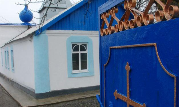 Успенский храм с. Васильево-Ханжоновка