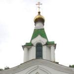 Владимирская часовня