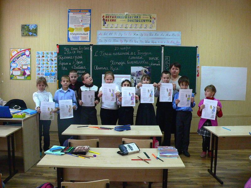 В Сарматской средней школе начинается цикл занятий «Русь Святая в пословицах и поговорках»