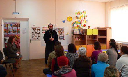 Настоятель Свято-Никольского храма села Николаевка принял участие в родительском собрании детского сада «Улыбка»