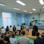 Диакон Георгий Канча провел беседу со старшеклассниками таганрогских школ