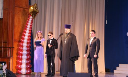 Клирик прихода Иерусалимской иконы Божией Матери г. Таганрога принял участие в концерте «Творчество без границ» в рамках празднования Международного дня инвалидов
