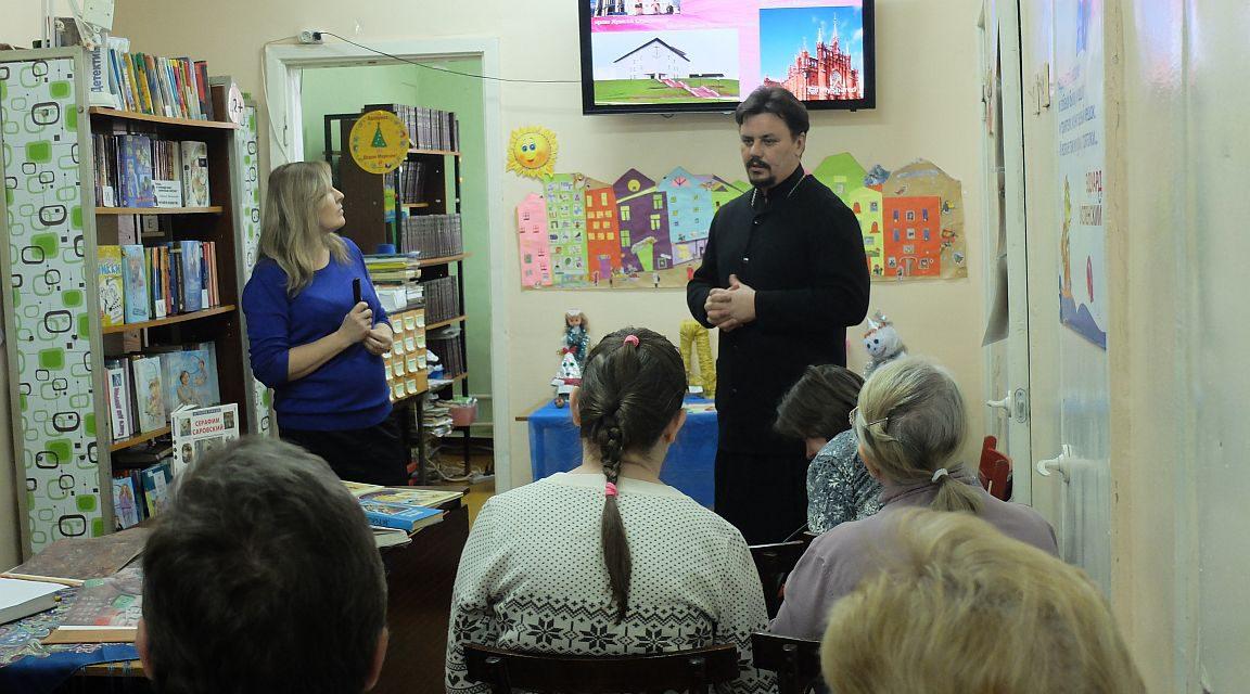 Состоялась встреча инвалидов общества «Возрождение» с клириком Таганрогского благочиния