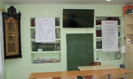Во Всехсвятском храме г. Таганрога завершены работы по реконструкции и переоснащению Воскресной школы