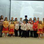 В библиотеке им. А.П. Чехова прошел совместно организованный для детей-сирот и инвалидов «Праздник добра»