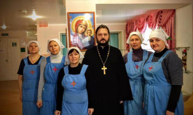 В таганрогском доме-интернате №2 для престарелых и инвалидов совершено общее говение