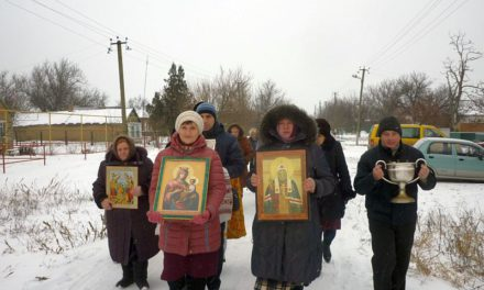 Престольный праздник отметил Свято-Никольский храм с. Весёло-Вознесенка Таганрогского благочиния