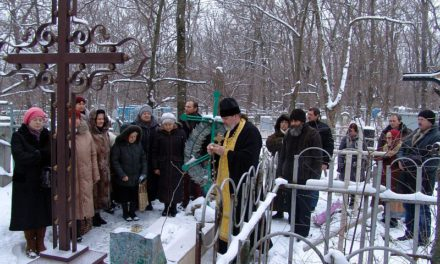 В Таганроге совершена панихида на могиле архиепископа Арсения (Смоленца)