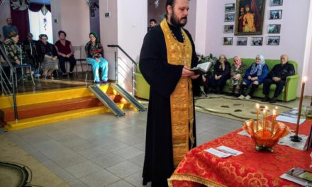 Подопечные Покровского сестричества Никольского прихода из Дома-интерната приняли участие в таинстве Соборования