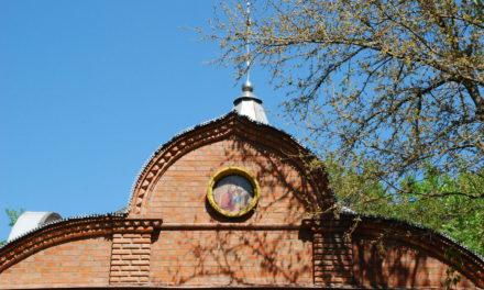 Павловская часовня